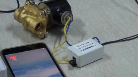 在手机app易家智联中添加电磁阀并操作的学习方法-晶控智能家居控制系统