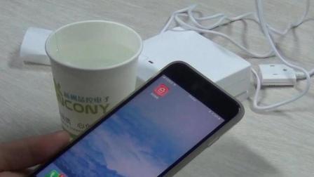 在手机app易家智联中添加漏水传感器并操作的学习方法-晶控智能家居控制系统