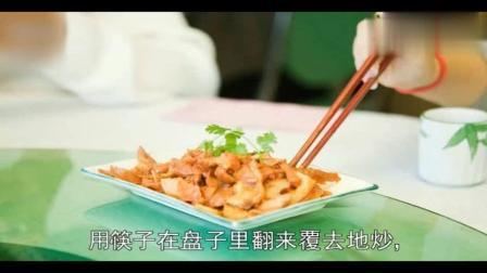 一双筷子看人品, 说得真准!