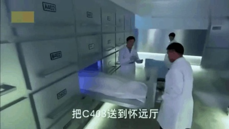 男子在殡仪馆冰冻了7天, 准备火化的时候自己爬出来了, 张翰大惊