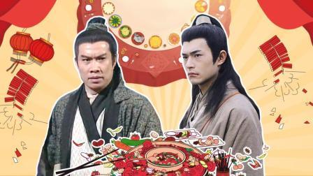 春节恐惧症: 聚餐变才艺秀, 爸妈过年前后大变样!