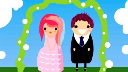 人生游戏,我结婚生子了!
