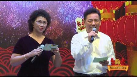 吉林同乡汇2018春节联欢会  策划: 刘庶明  艺术总监: 宋英杰
