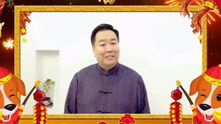 2018中国旗袍协会全球联盟主席 汪泉, 携全球旗袍佳丽向邵阳县人民拜年啦!