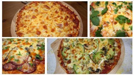 呆滴厨房 薄底披萨 学会了你做披萨就入门了