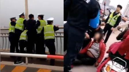 孕妇情人节站大桥护栏欲轻生 民警机智救下