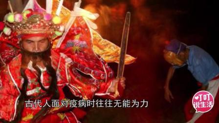 揭秘: 古代新年的习俗庆典, 竟成为今天的非物质文化遗产