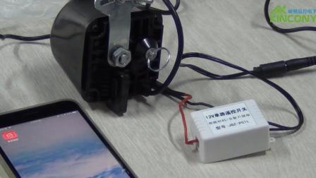 在手机app易家智联中添加燃气切断阀并操作的学习方法-晶控智能家居控制系统