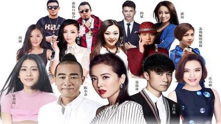 """旅游嘉年华——走进荆州""""巨星演唱会""""完整视频"""