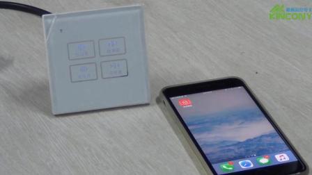 在手机app易家智联中添加并操作旭日东升双轨窗帘面板的方法-晶控智能家居控制系统