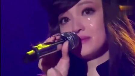 是谁写的歌, 张韶涵唱着都把自己都唱哭了