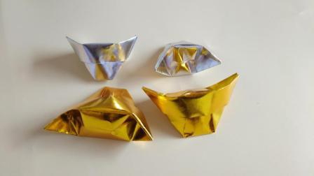 农村过年经常折的2种元宝的折法, 简单又漂亮, 手工折纸视频