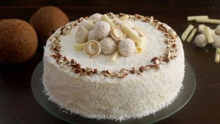 吃起来超有满足感! 唯美杏仁椰子白巧克力蛋糕制作过程