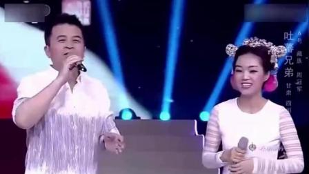 毕福剑和云朵对唱去年最火的歌曲《爱是你我》老毕实在是太有才了