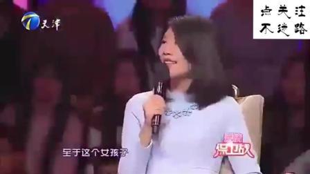 《爱情保卫战》: 女子太可怕, 全场都劝男子千万不要出来!