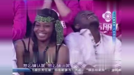 婆媳之争: 非洲洋妞爱上中国帅小伙, 上台就抱着赵川亲, 婆婆怒喷: 我家不要她!