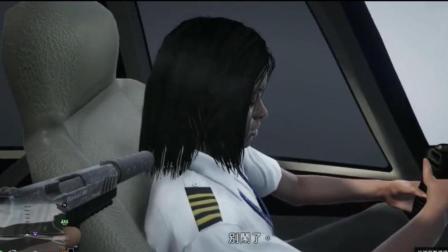 《GTA5》: 如果把飞行员打死会发生怎样的一幕?