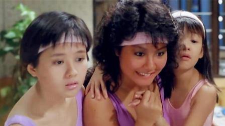 这部贺岁片位列1987年香港票房第四名 尽展小人物的生活百态