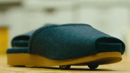 日本发明鞋底带轮子的脱鞋, 穿上能自己跑?