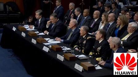 美国3大情报机构统一表示: 不建议美国居民使用华为、中兴手机