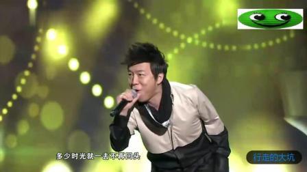 黄渤: 说出来你可能不相信, 我的职业其实是歌手