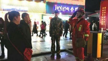 执勤意外看到父母 消防战士流泪用军礼致敬