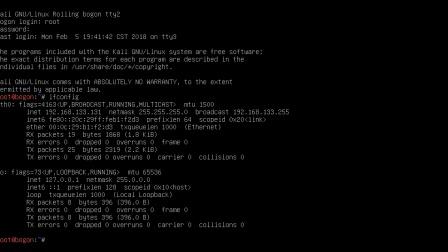 黑客最喜爱的系统: kali linux 安装教程
