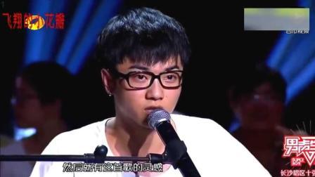 华晨宇当年参加快男海选现场, 一首火星文歌曲让全场不淡定了, 冠军在招手
