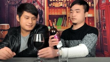 这19.9块钱的长城红葡萄酒不是甜的嘛, 怎么还那么涩那么酸
