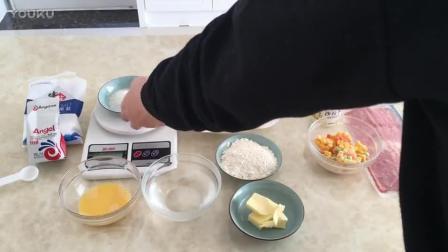 咖啡豆陶瓷手网烘焙教程 培根沙拉面包的制作教程lp0 烘焙大师视频免费教程视频