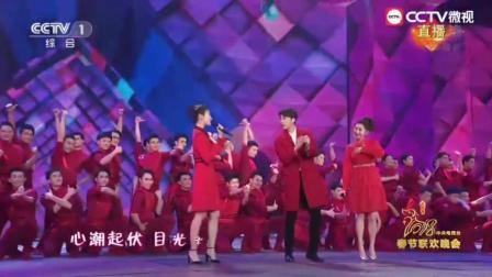 李易峰 江疏影 景甜超新星组合上2018春晚唱歌《赞赞赞新时代》