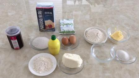烘焙的视频教程全集 玫瑰花酿乳酪派的制作方法nz0 面包烘焙视频免费教程