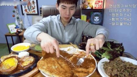 大胃王奔驰小哥吃三份炸猪排和三份汉堡肉, 还得再吃点菜包肉和米饭