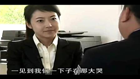 越南少女被拐至河南, 嫁给两兄弟, 被解救却不愿走?