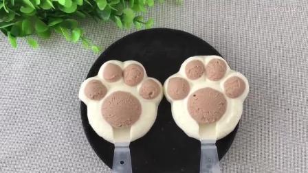 烘焙面包做法大全视频教程全集 小熊掌雪糕的制作方法bb0 成都 烘焙教学视频教程全集
