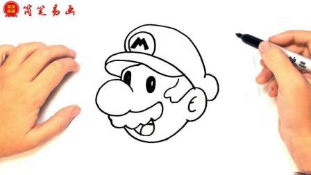 如何画超级玛丽 一分钟学会简笔画 小时候超级玛丽游戏你还记得么