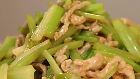 春节家常菜, 芹菜炒肉丝-做法教学