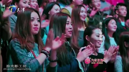 德云社张云雷得到于文华赞扬一起唱京剧版的