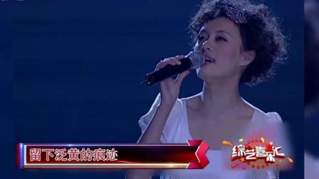 孙俪淋漓尽致演唱一首《爱如空气》, 歌声如空气一样纯净