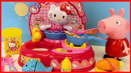 凯蒂猫的厨房玩具, 煮饭过家家玩具!