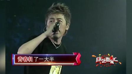 张宇一首成名曲《雨一直下》, 前奏一响瞬间泪崩, 不愧是经典歌曲