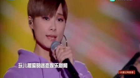 李宇春再次唱起歌曲《流行》, 超级好听