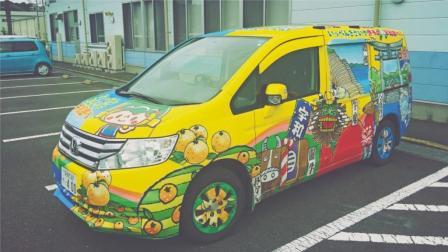 【素颜日本第八集】车站前, 大叔变痴汉。