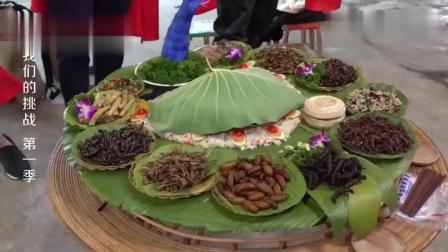 兄弟团24小时没吃饭了, 导演特地准备了昆虫盛宴, 沙溢: 还在爬