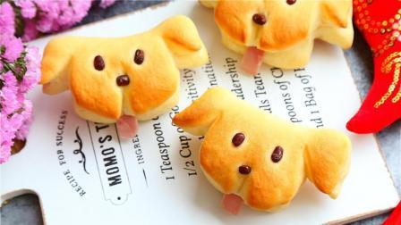 「跟我学做100款美味面包」狗年教你做个可爱的小狗面包应应景!