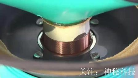 对着磁流体高温燃烧, 会发生什么呢?