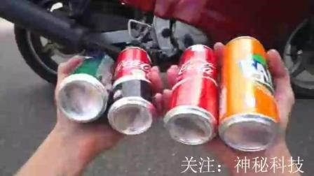 不同类型的饮料PK摩托车, 哪种能承受考验?
