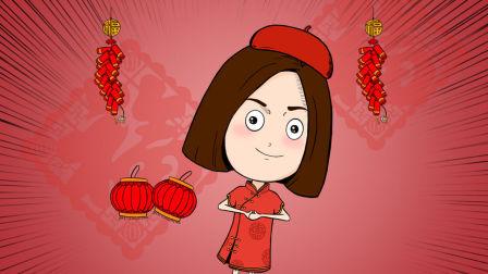 新年洗脑神曲《恭喜恭喜》, 竟然听哭了全中国人....