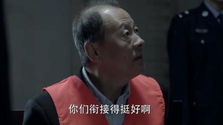 人民的名义: 多少人被陈清泉这段笑到了, 你们这衔接的挺好啊