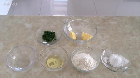 无糖烘焙教程 葱香曲奇饼干的制作方法pn0 外国烘焙教程